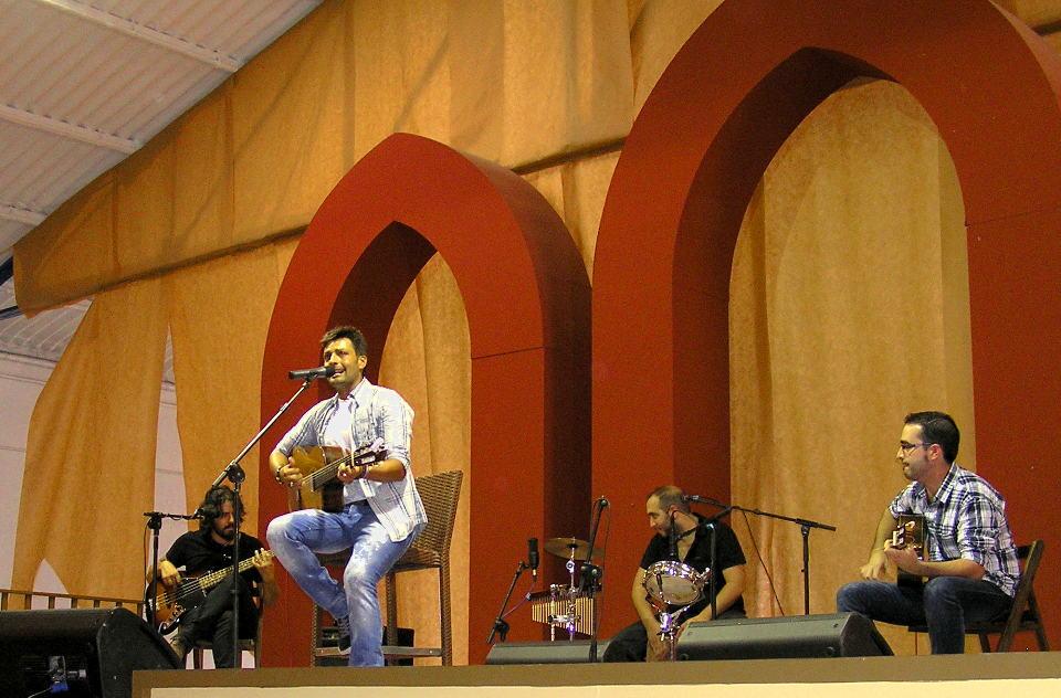 Pabellon el Pilar Felipe Conde