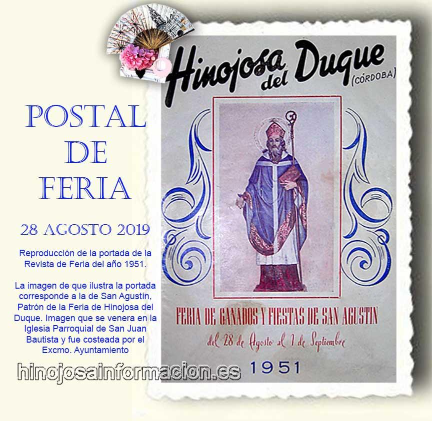 POSTAL-FERIA-28-08-19-HI