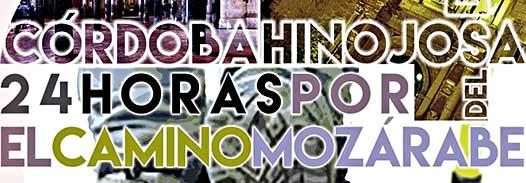 RUTA-MOZÁRABE-2020-hi