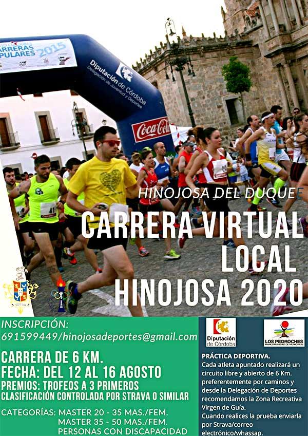 La imagen tiene un atributo ALT vacío; su nombre de archivo es CARRERA-VIRTUAL-AGOSTO-2020.jpg